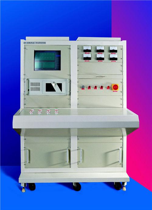 中小型電機出廠綜合測試系統